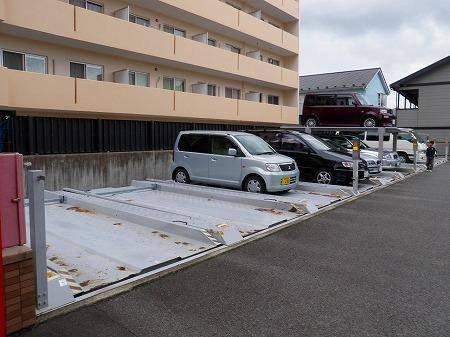 ① 2段式駐車場