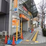 賃貸マンション 第2回目の大規模修繕工事 2019.03.07