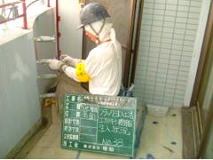 エポキシ樹脂低圧注入工法(クラック幅0.3mm以上1.0mm未満の場合)手順4