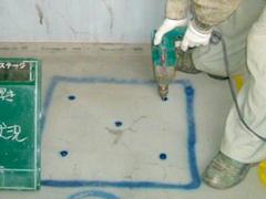 エポキシ樹脂ピン注入工法(床面モルタル浮きの場合)手順2