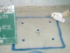 エポキシ樹脂ピン注入工法(床面モルタル浮きの場合)手順3