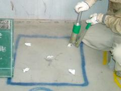エポキシ樹脂ピン注入工法(床面モルタル浮きの場合)手順4