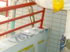 エポキシ樹脂ピン注入工法(モルタル笠木浮きの場合)手順4