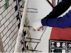 磁器タイル浮き 躯体のひび割れ エポキシ樹脂注入工法 手順2
