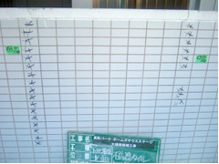 磁器タイル浮き 張替え工法 手順1