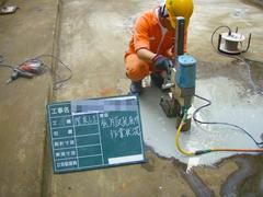 機械式駐車場解体・舗装の工程7