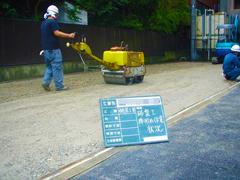 機械式駐車場解体・舗装の工程12