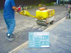 機械式駐車場解体・舗装の工程14