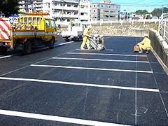マンション駐車場舗装改修工事工程12