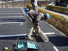 マンション駐車場舗装改修工事工程13
