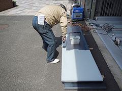 機械式駐車場パレット補修塗装の工程4