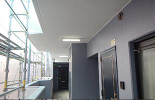 共用廊下外壁・軒天 上塗り完了