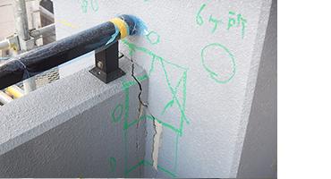 バルコニー雑壁 欠損補修