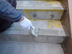 RC避難階段塩ビシート貼りの工程3