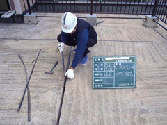 ウレタン塗膜防水工法 施工の状況4