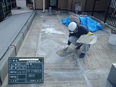 ウレタン塗膜防水工法 施工の状況7