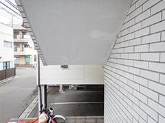 バルコニー・共用廊下軒天・階段天井の塗料の種類1